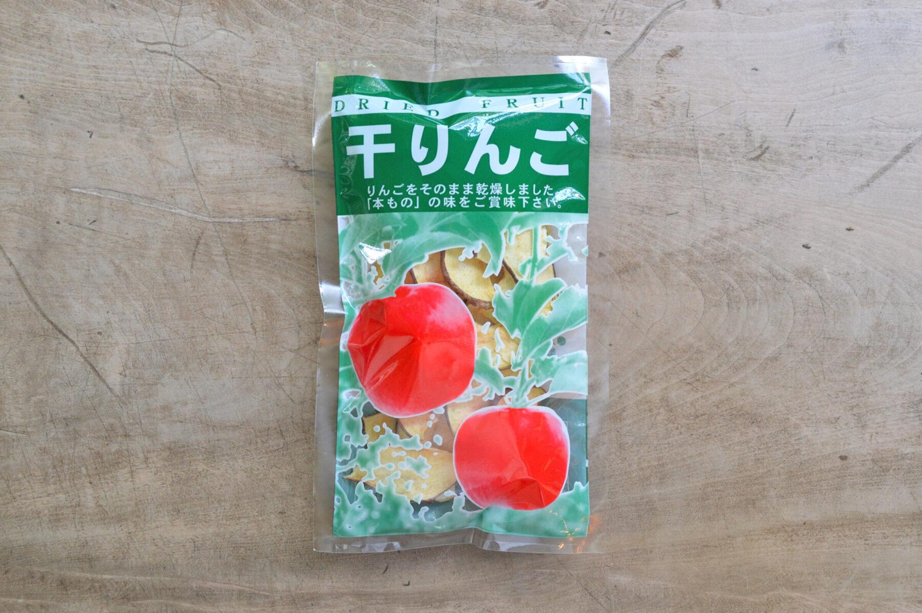 若葉農園 干しりんご