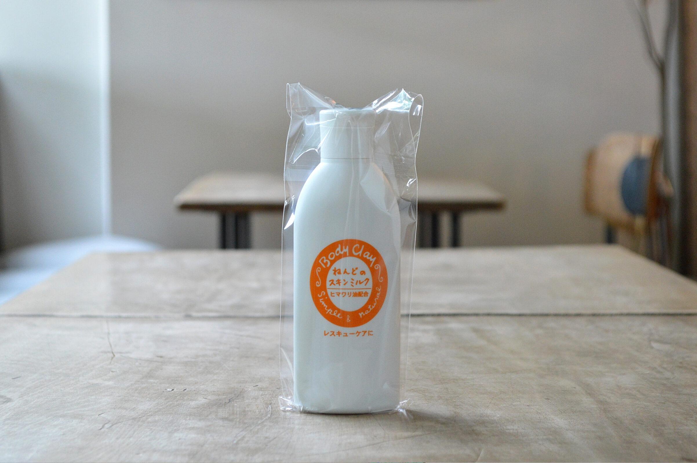 ボディクレイ / ねんどのスキンミルク