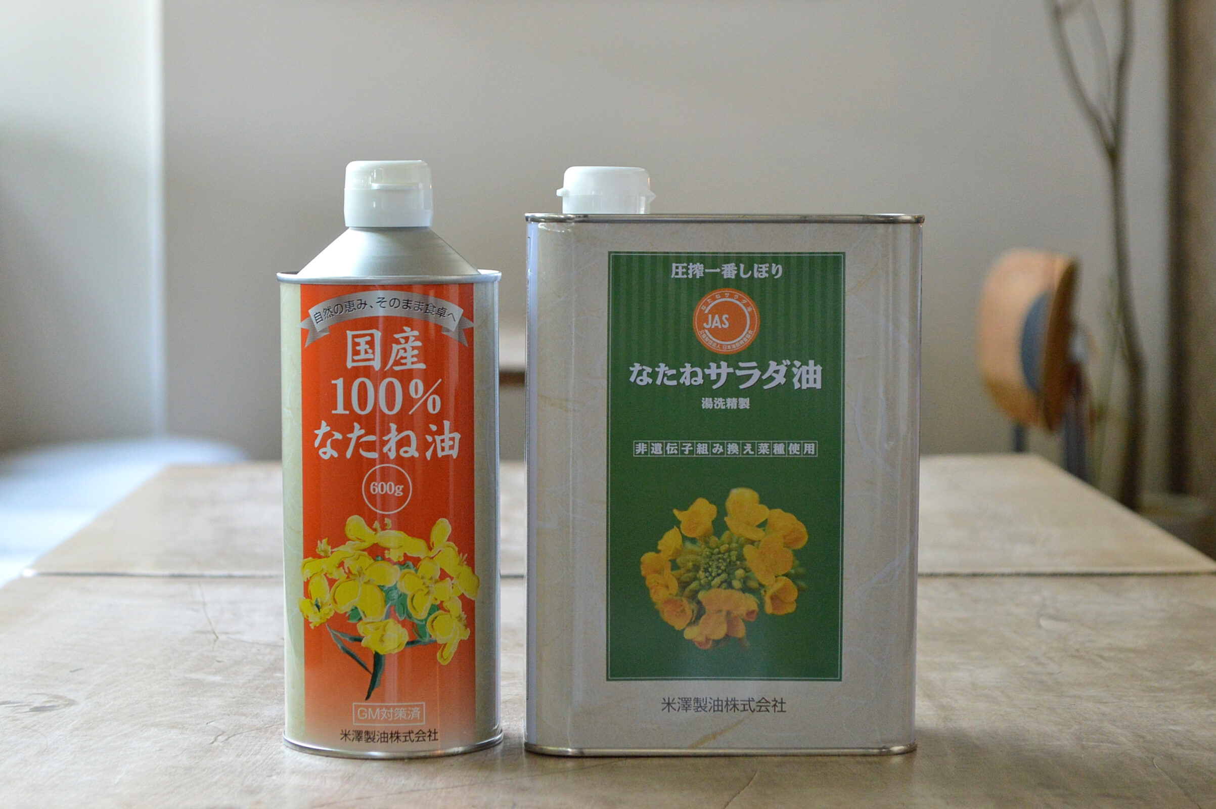 米澤製油 / なたね油